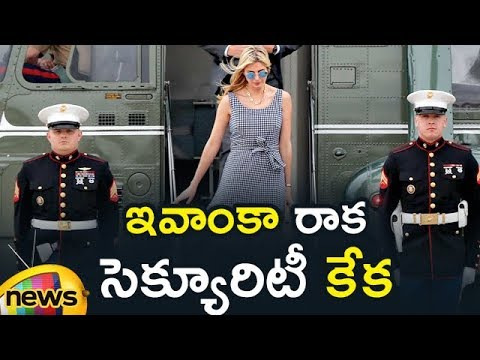 Ivanka Trump Tour, Special security arrangements for Ivanka Trump's Visit | Mango News Telugu