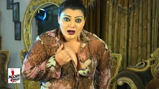 Youtube Pakistani Hot Song Free MP3 Song Download 320 Kbps