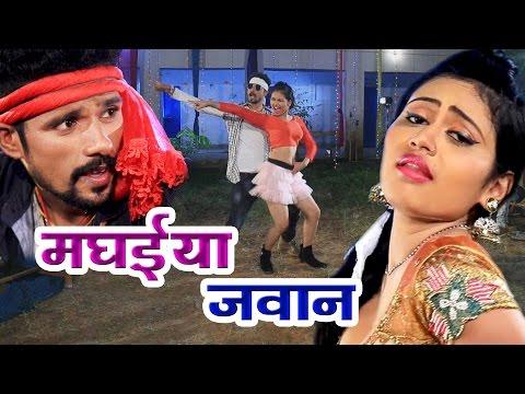 HD Magahiya Jawan || मघइया जवान || Santosh Renu Yadav || Bhojpuri Songs 2016
