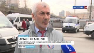 видео пассажирские перевозки в Волгограде