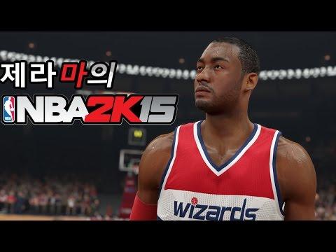 [제라마] NBA 2K15 30화 - 극혐 턴아웃