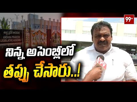 Janasena MLA Rapaka Varaprasad Comments On Governor Narasimhan Speech | 99TV Telugu