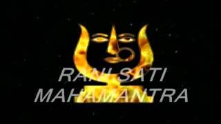 RANI SATI MAHAMANTRA | BHAJAN & RINGTONE | SAURAV MADHUKAR