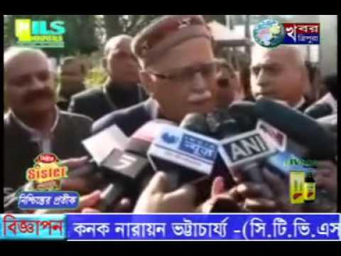 KHABAR TRIPURA NEWS 13th Dec 2015