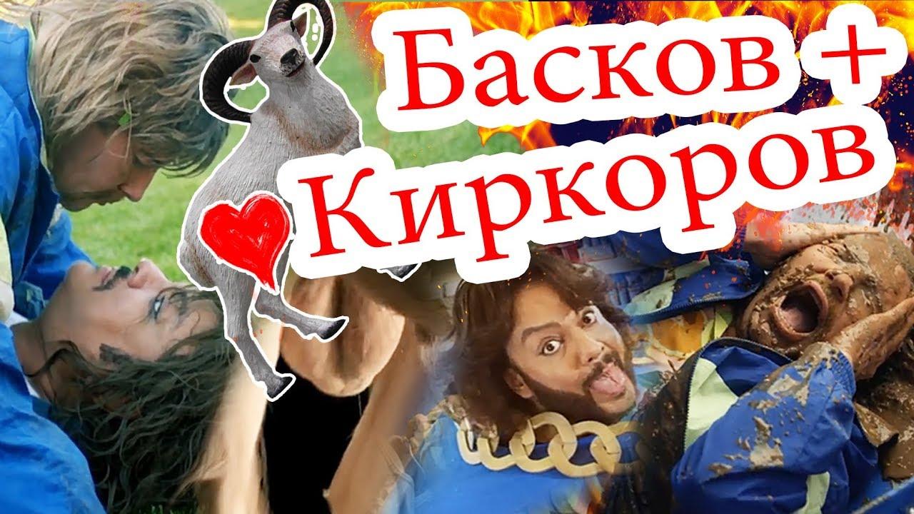 смотреть ибица басков