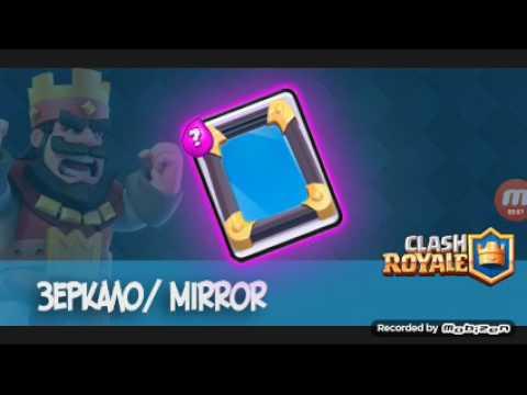 История зеркала...