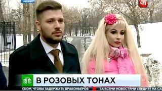 НТВ ЧП . Суд живых кукол Барби. Татьяна Тузова засудила Карину Барби за плагиат.