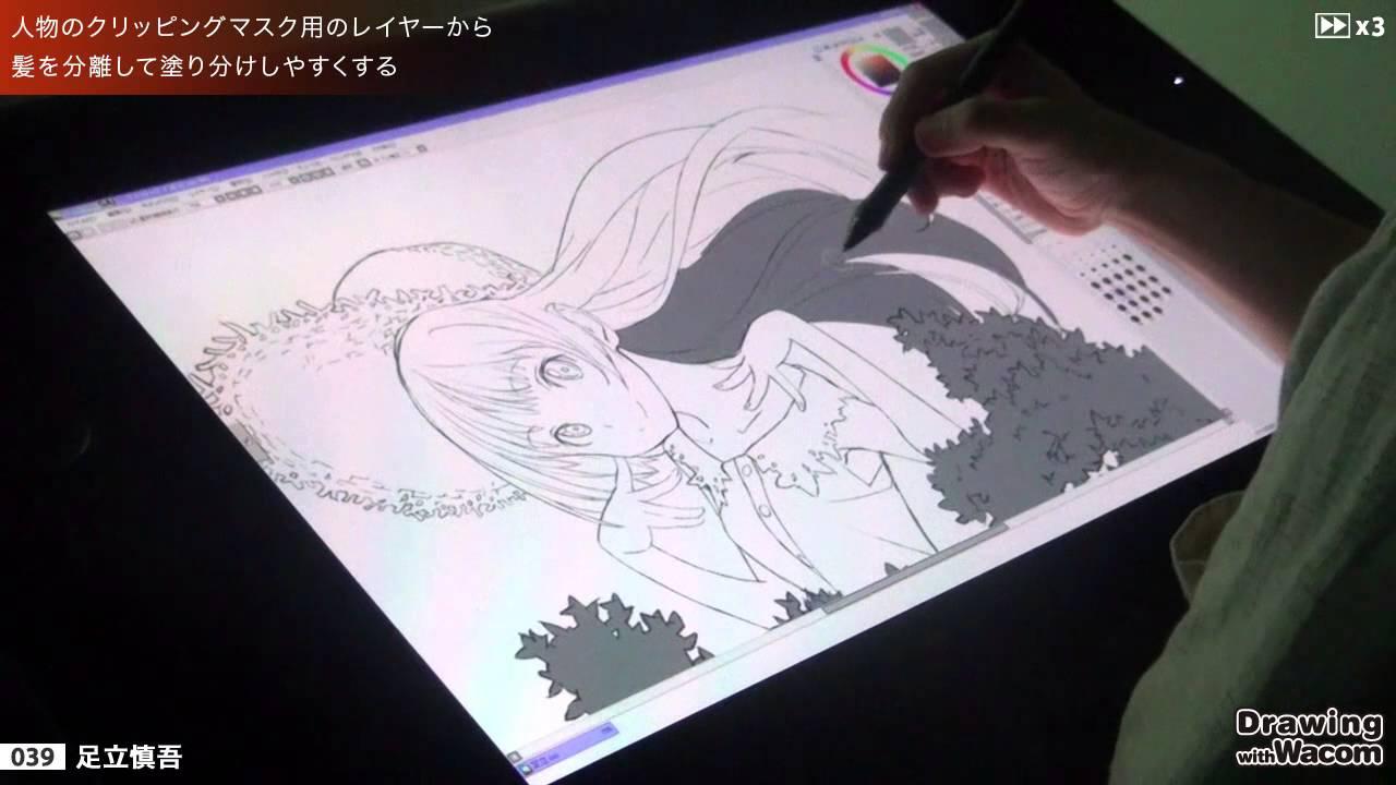 アニメーター 足立慎吾 - Drawing with Wacom (DwW) - YouTube
