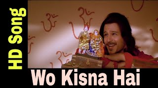 Song: woh kisna hai movie: kisna: the warrior poet 2005 singer(s): ayesha i darbar, ismail s p sailaja, sukhwinder singh music director : a. r rehman...