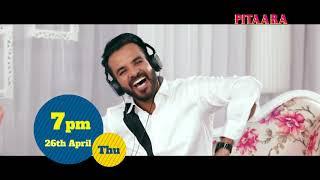 Happy Raikoti | Shonkan Filma Di | Promo | Pitaara TV