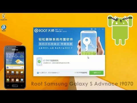 Root Samsung Galaxy S Advance I9070 using vRoot - One Click Root Tool