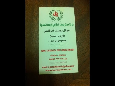 from jordan - Jamal . Y . Alrefaie Trades &Industrys and  Investments