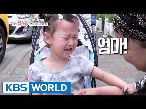 My Neighbor, Charles | 이웃집 찰스 - Ep.121 [ENG/2017.07.20]