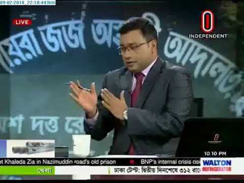 Dateline Dhaka, 09 February 2018