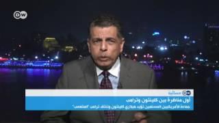 حافظ الميرازي: هكذا ينظر المواطن العربي للسباق الانتخابي الأمريكي