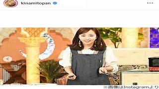 女優の木南清香(37歳)と木南晴夏(33歳)の姉妹が、9月13日に放送され...