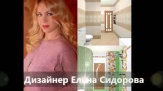 Плитка в интерьере, новинки, красивый дизайн ванной комнаты. Большой ВЫБОР плитки  Спб.(, 2016-11-14T20:43:58.000Z)