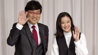 お笑いコンビ「南海キャンディーズ」の山里亮太(42歳)と女優・蒼井優(33歳)の結婚報告会見が6月5日に都内で行われた。 この日の会見には、山ちゃんと蒼井を結びつけた ...