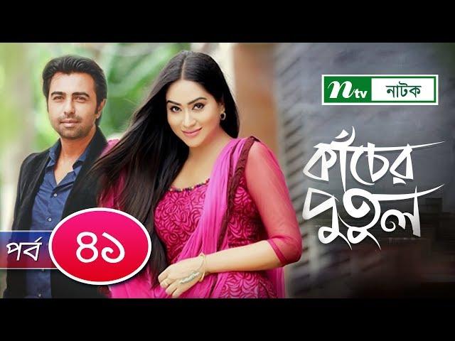 Kacher Putul   কাঁচের পুতুল   EP 41   Apurba   Mamo   Nabila   Tasnuva Elvin   NTV Drama Serial