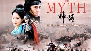 The Myth (神话) OST - 02 Endless Love I 美麗的神話I