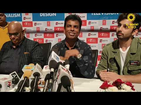 Press Conference   Orientation Program    Gulshan Kumar Film And Television Institute Of India