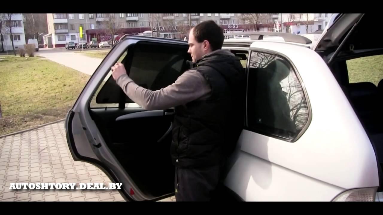 Большой выбор аксессуары для авто с описаниями, характеристиками, отзывами и ценами в минске и городах беларуси. Аксессуары для авто на.