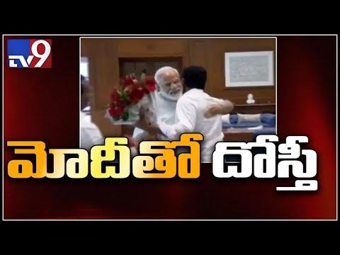 YS Jagan meet PM Modi in Delhi - TV9