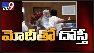 YS Jagan meet PM Modi in Delhi - TV9 thumbnail