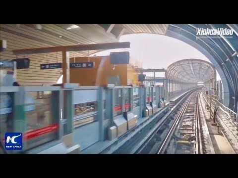 LIVE: Self-driving subway opens in Beijing! Rare look inside automated driving cabin (recorded)