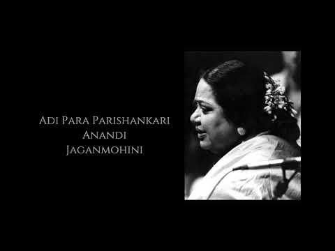 M.L. Vasanthakumari - Sivakama Sundari - Jaganmohini