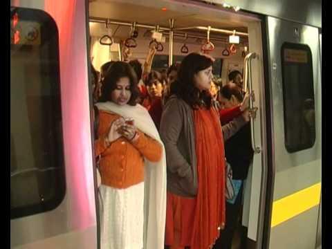 Men Beaten For Entering Ladies Coach On Metro