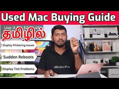 Used Macbook Pro, IMac, Mac Mini Buying Guide (Tamil)