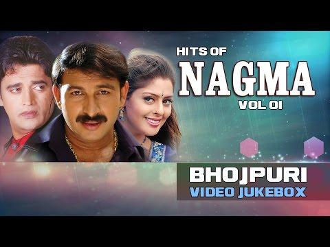 LATEST VIDEO JUKEBOX | HITS OF NAGMA VOL.1 | BHOJPURI VIDEO JUKEBOX | Ft. RAVI KISHAN & MANOJ TIWARI