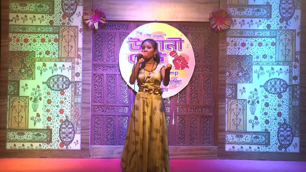 Purabi Roy     Bhawaiya Gaan ( 2)