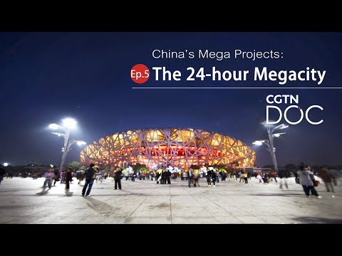 China's Mega Projects: The 24-hour megacity