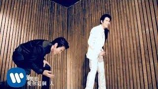 蕭敬騰 複製人 完整版MV -華納official HQ官方版MV