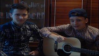 Атри & Ганселло - Ну давай, ну давай (cover - гитара)
