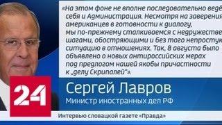 видео Россия готовит антиукраинские санкции