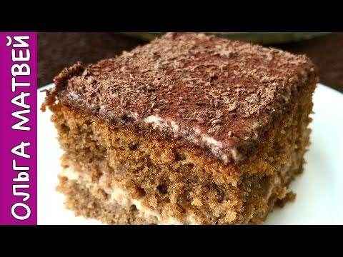 Кофейный Торт на Скорую Руку (Чем-то даже похож на 'Тирамису') | Coffee Cake Recipe, Subtitles - Как поздравить с Днем Рождения