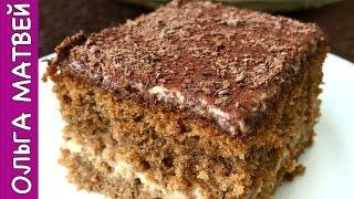 Кофейный Торт на Скорую Руку (Чем-то даже похож на