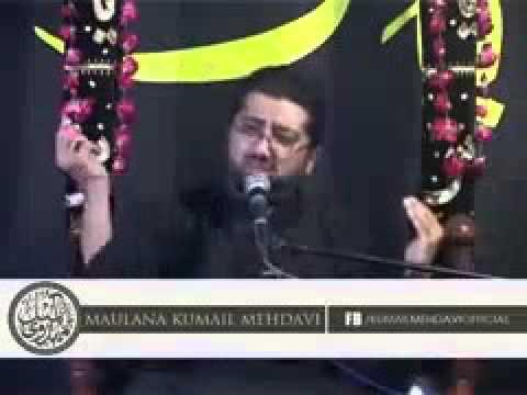 Masaib-e-Shehzadah Ali Akber (as) - Maulana Kumail Mehdavi