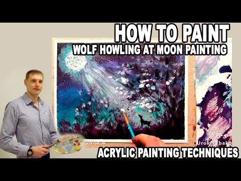 Acrylic painting techniques – Wolf howling at moon. Acrylic painting demonstration by Valery Rybakow