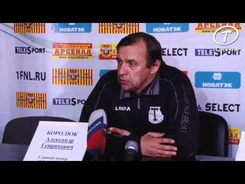Александр Бородюк: Команда показала свой характер