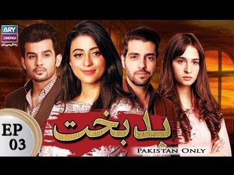 Badbakht - Episode 03 - ARY Zindagi Drama