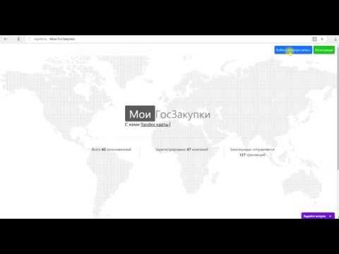 """Онлайн-сервис """"моизакупки.рф"""" - Сюрприз для Заказчиков в сфере госзакупок бесплатно!"""