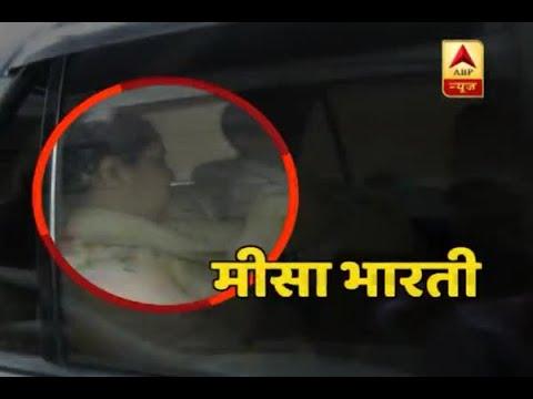 Jan Man: Misa Bharti summoned again by I-T department in benami property case