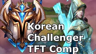 CHALLENGER KOREAN RANGER COMP - TFT Teamfight Tactics Ranked Strategy Build Guide League of Legends