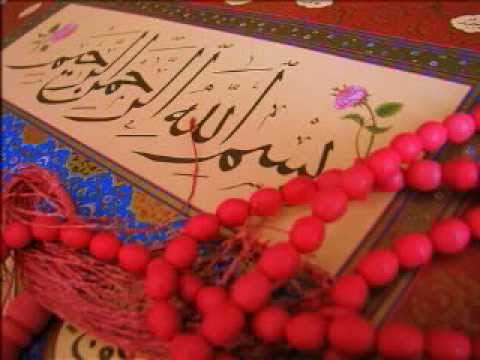 Urdu & Arabic Islamic Poem For Mobile Phone