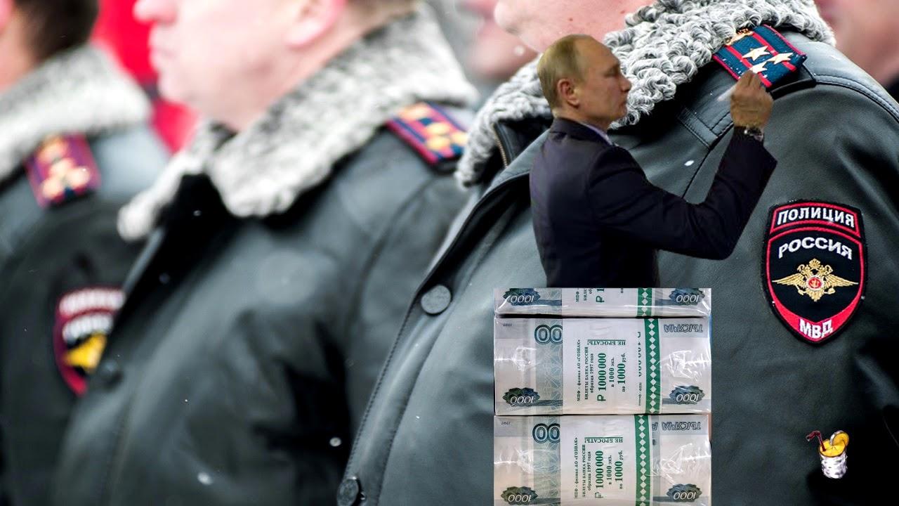 Коррупция в России: эффективные чиновники Путина профукали ...