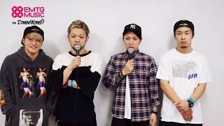 COMIN'KOBE17「SiM」コメント動画